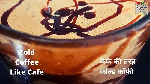 Cafe Style Cold Coffee Recipe